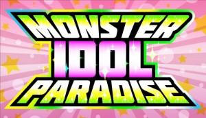 IDOL PARADISE Vol.87【松下真子】 @ 高松モンスター | 高松市 | 香川県 | 日本