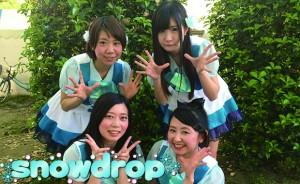 6/14(日) アイドルG Collection Vol.13 @ ミスカラ舟入店 | 広島市 | 広島県 | 日本