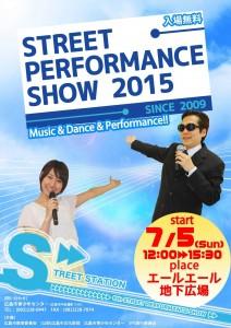 SPS2015-1