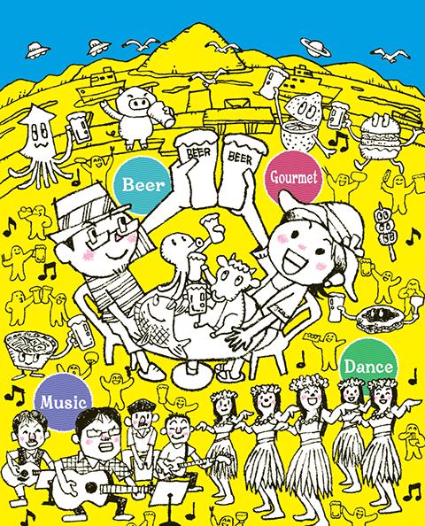 ujina_festa1