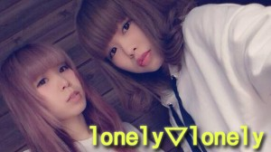 lonely▽lonely