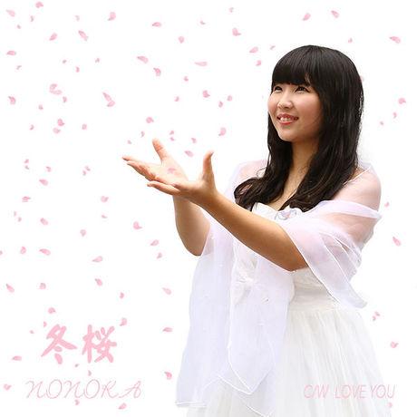 nonoka_fuyuzakura_cd