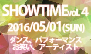 5/1(日) SHOWTIME vol.4 @ ミスターカラオケ舟入店 | 広島市 | 広島県 | 日本