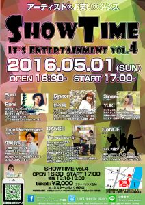 SHOWTIME_vol.4