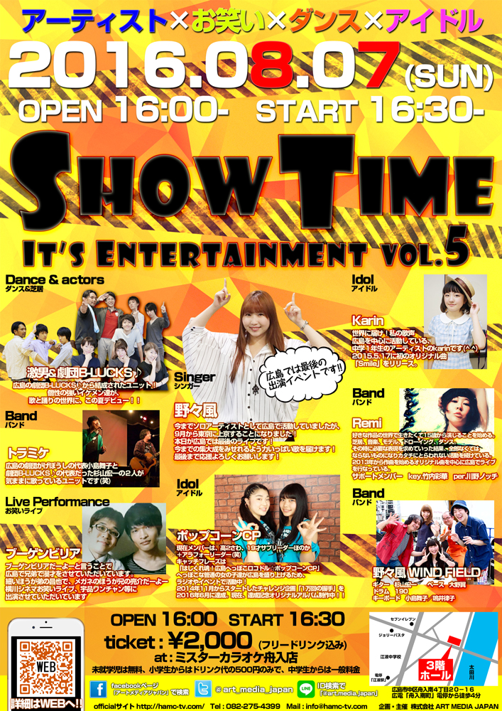 showtime_pop_vol5