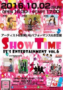 10/2(日) SHOWTIME vol.6 @ ミスターカラオケ舟入店 | 広島市 | 広島県 | 日本