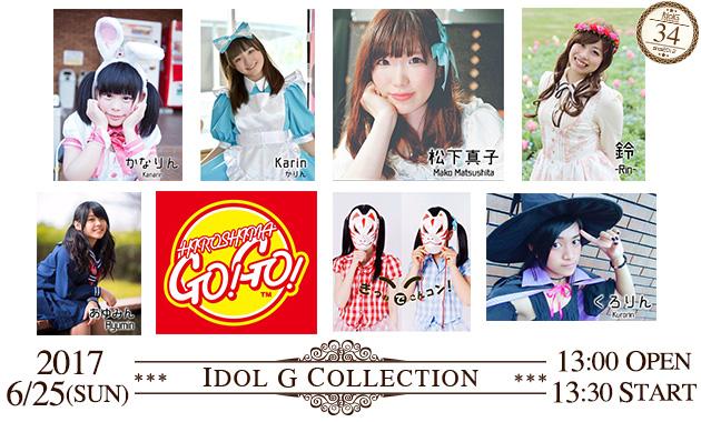 idolg34