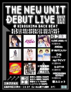 11/5(日) THE NEW UNIT DEBUT LIVE @ HIROSHIMA BACK BEAT | 広島市 | 広島県 | 日本