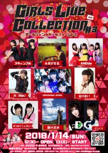Girls Live Collection #3