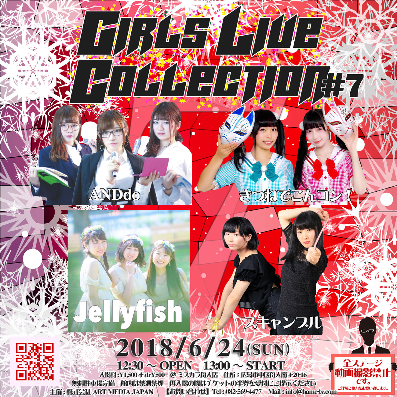 GirlsLiveCollection_vol.7