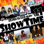 SHOWTIME_vol11