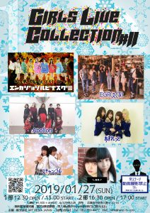 GirlsLiveCollection_vol.11